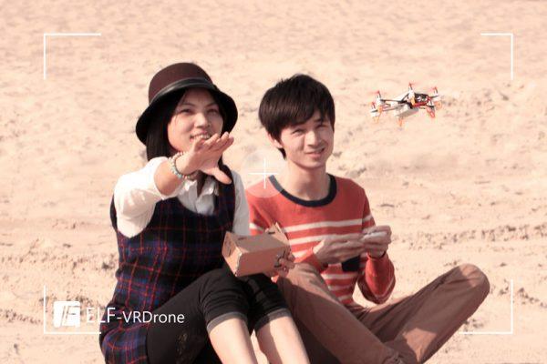 Selfie-drone ELF
