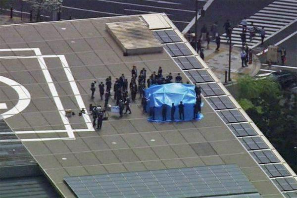 Radioactieve drone Japan