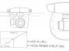 Mavic 2 krijgt mogelijk grotere sensor en achterwaartse obstakeldetectie